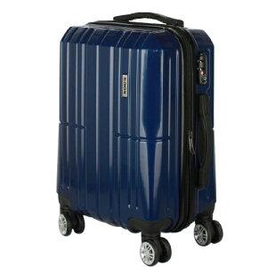 [TokyoKouki/東京衡機] [LAOX] [新品] スーツケース オリジナル Lサイズ 軽量 キャリーバッグ キャリーケース 旅行バッグ 人気 TSA 安い suitcase 大型 94.5L キャリーバック TSAロック レディース メン