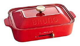 【送料無料】イデアインターナショナル[BRUNO/ブルーノ]コンパクトホットプレートBOE021-RD レッド