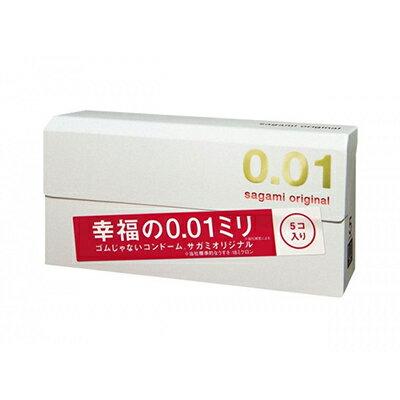[4箱セット]【送料無料】[sagami/相模ゴム工業]サガミオリジナル001( 5コ入 )  67-0038 コンドーム 4箱セット