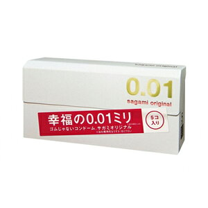 [sagami/相模ゴム工業]サガミオリジナル001( 5コ入 )  67-0038 コンドーム