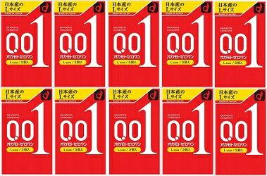 【10箱セット】【送料無料】[OKAMOTO/オカモト] Lサイズ ZERO ONE 0.01 3個入り Lサイズコンドーム/極薄 10箱セット