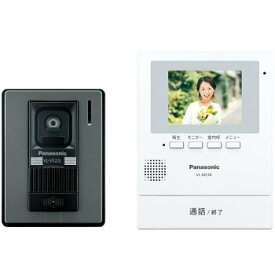 【送料無料】[Panasonic/パナソニック]テレビドアホン VL-SE30XL電源直結式 [VLSE30XL]