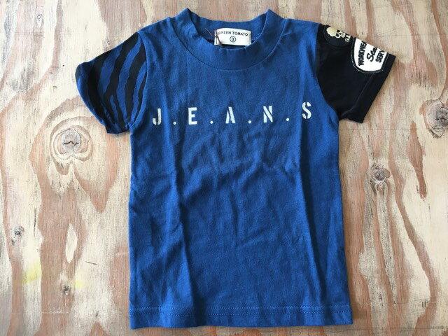 韓国子供服 スカル&ゼブラ 袖切り替え 半袖 Tシャツ(メール便可)※ lapaix8 ※