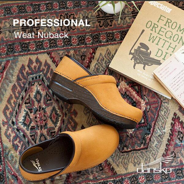 DANSKO Professional wheat nubuck ダンスコ プロフェッショナル ウィートヌバック 【送料無料】正規品【楽ギフ_包装】