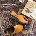 【キャッシュレス決済5%還元】DANSKO Professional wheat nubuck ダンスコ プロフェッショナル ウィートヌバック 【送料無料】正規品…