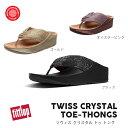 フィットフロップ セール サンダル FITFLOP ツウィス クリスタル トゥートング 2019 春夏 TWISS CRYSTAL TOE-THONGS