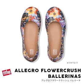 フィットフロップ FITFLOP セール アレグロ フラワー クラッシュ バレリーナ ALLEGRO FLOWERCRUSH BALLERINAS 2019春夏