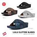 フィットフロップ サンダル セール 新作 FITFLOP ルルグリッタースライド 2020 春夏 Lulu Glitter Slides