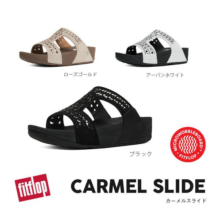 フィットフロップ カーメルスライド セール -20% FITFLOP Carmel Slide 2017 春夏 新作 正規品 【送料無料】【楽ギフ_包装】