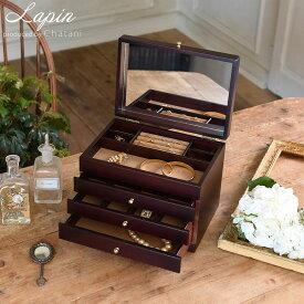 クーポン発行中 ジュエリーボックス 大容量 木製 ジュエルケース 宝石箱 日本製 木製ジュエルケース 三ツ引 17-806
