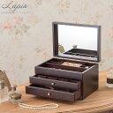 クーポン発行中 木製ジュエルケース 2ツ引 ジュエリーボックス ジュエルケース アクセサリーボックス 宝石箱 大容量 …