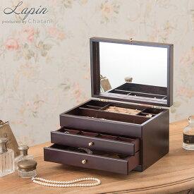 クーポン発行中 木製ジュエルケース 2ツ引 ジュエリーボックス ジュエルケース アクセサリーボックス 宝石箱 大容量 木製 日本製 17-809
