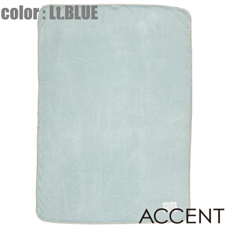 アクセント [ICE タオルケット] T40470 Lt.BLUE(ブルー) 70cmx100cm ACCENT 送料無料 メール便