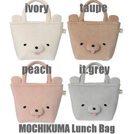 ACCENT(アクセント) モチクマ /もちくま MOCHIKUMA COOLING LUNCH BAG P0301 アイボリー/ピーチ(ピンク)/トープ(ブラウン)/グレー 29x19x12cm コンビニ受取可