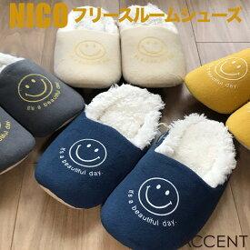 nico マイクロフリースルームシューズ(Mサイズ) T18047 アイボリー/イエロー/ネイビー/グレー ACCENT(アクセント)