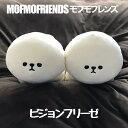 MOFMOFRIENDS(モフモフレンズ) ピションフリーゼ マスコットM T250101 アクセント(ACCENT) 約26x36cm【再入荷】