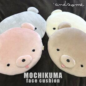 ACCENT(アクセント) モチクマ/もちくま MOCHIKUMA FACE CUSHION (もちくまクッション) P0285 27x34cm アイボリー/ピーチ(ピンク)/トープ(ブラウン)/グレー