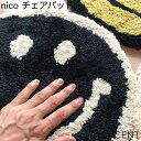 nico チェアパッド T11706 R35 アイボリー/イエロー/ネイビー/グレー/ブラック アクセント(ACCENT) niko/ニコ/ニコちゃん/スマイル/smile/smileyface/スマイリーフェイス/フロッキープリント/ニコちゃんマーク