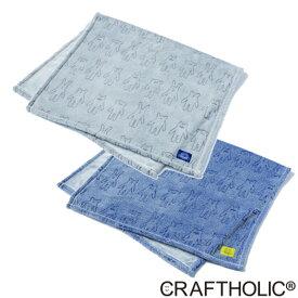 クラフトホリック シンプル コレクション ブランケット(SIMPE COLLECTION BLANKET) C3086 ネイビー/グレー 70x120cm CRAFTHOLIC