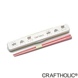 クラフトホリック [Botanical CRAFT 音の鳴らない箸箱セット] K3666 ピンク 190×31×13mm 箸:18cm CRAFTHOLIC 【送料込】
