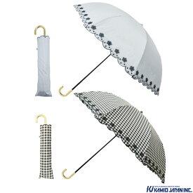 ピンクトリック フラワー(PINK TRICK・FLOWER) 晴雨兼用 2段折傘(完全遮光) 87141/87142 ブラック/ブルー 50cm(親骨の長さ) kamiojapan(カミオジャパン)
