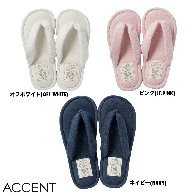 アクセント(ACCENT)|サンダルスリッパ/ICE|T156563|ホワイト/ブルー/ピンク|Lサイズ