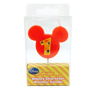1番 ディズニー ナンバー キャンドル 誕生日 ろうそく ミッキー ミニー バースデーキャンドル 数字 カメヤマキャンドルハウス