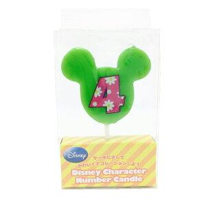 4番 ディズニー ナンバー キャンドル 誕生日 ろうそく ミッキー ミニー バースデーキャンドル 数字 ナンバーキャンドル カメヤマキャンドルハウス