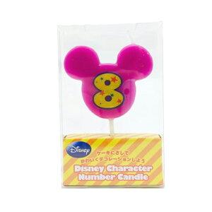 8番 ディズニー ナンバー キャンドル 誕生日 ろうそく ミッキー ミニー バースデーキャンドル 数字 ナンバーキャンドル カメヤマキャンドルハウス