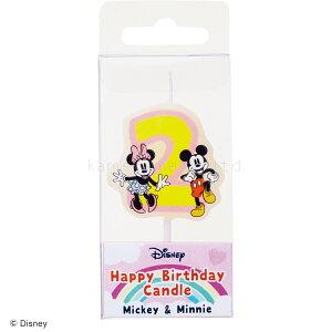 ディズニー ハッピーバースデーキャンドル 2番 ミッキー&ミニー 2 誕生日 ろうそく ミッキー ミニー バースデー キャンドル 数字 カメヤマキャンドルハウス メール便対応
