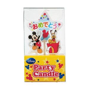 ミッキー プルート おめでとう キャンドル バースデー 誕生日 ろうそく ディズニー パーティー カメヤマキャンドルハウス メール便