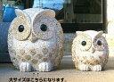 ふくろう 置物 石像 サビ石 高さ33cm フクロウ 梟 オブジェ 庭 福籠 玄関 外 動物 かわいい ガーデンオブジェ ガーデ…