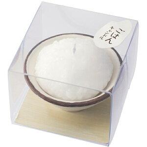 ごはん キャンドル 故人の好物シリーズ カメヤマローソク 本物そっくり お供え ご仏壇 お墓 キャンドル コレクション ビンゴ 景品 プレゼント交換 父の日