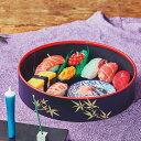 寿司づくし キャンドル ギフトセット ガリ付 寿司 すし お供え 供養 喪中 お土産 海外 外国人 マグロ トロ ウニ エビ …