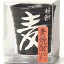 麦焼酎ローソク(カップ)【故人の好物シリーズ】カメヤマローソク 本物そっくり お供え ご仏壇 お墓 インテリア キャンドルコレクションにも♪