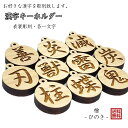 Moku kanji01