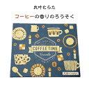 Murata coffee01