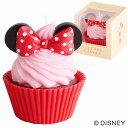 Disney cake minnie01