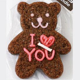 期間限定 50%ポイントバック ブラウンベア キャンドル I LOVE YOU メッセージ スイートな香り 芳香 クッキー カメヤマキャンドルハウス バレンタイン 景品 ビンゴ パーティー プレゼント 二次会 ゲーム