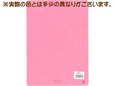 イカリボシ B5下敷き(ピンク)
