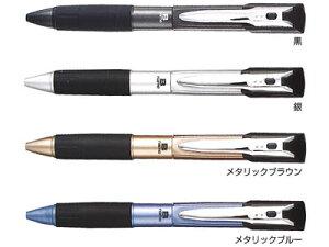 印鑑付きボールペン Bname SHE2-1800 三菱鉛筆