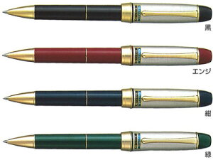 印鑑付きボールペン Bname SHW-3051 三菱鉛筆