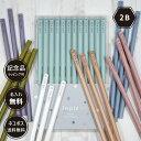 【日本製】【3営業日発送】 名入れ 鉛筆 2B ラピス オリジナル鉛筆 単色セット ダース 名前入り ネーム入り 無料 えん…
