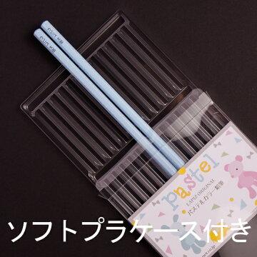 【名入れ対象商品】パステルカラー鉛筆2B【ラピスオリジナル】