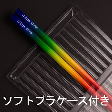 【名入れ無料!】☆レインボーねーむ鉛筆☆自分の名前が入っちゃう!ラピスオリジナル名入れ鉛筆シリーズ