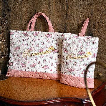 ロマンティックバッグセット