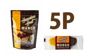 バレンタインラッピング無料ドライマンゴーダークチョコレート 5P ハワイアンホースト