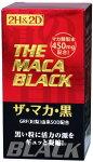 2H&2Dザ・マか・黒120粒