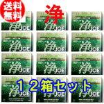 薬用ホットタブ重炭酸湯10粒