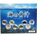 海の青汁30包/送料無料